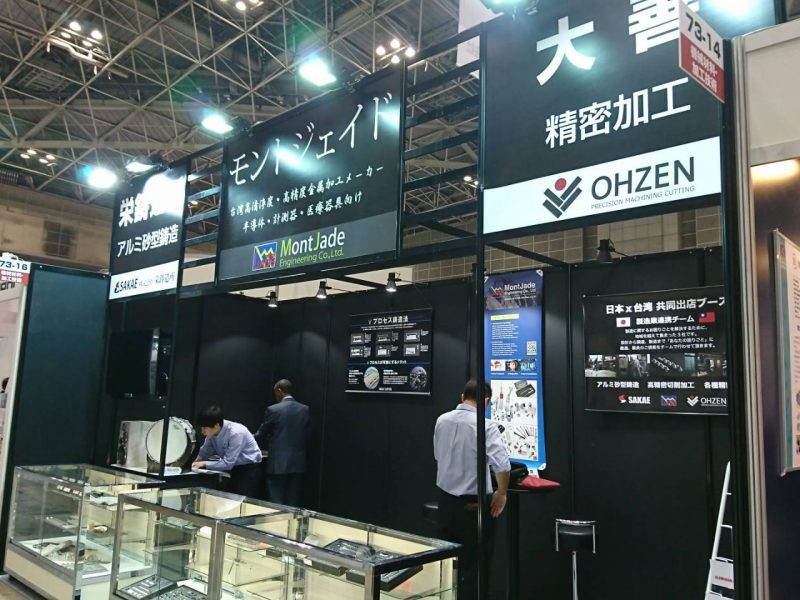 Thank you for coming to the 21st Machine Element Technology Exhibition